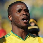 World Cup 2010: South Africa captain calls for Ghana support