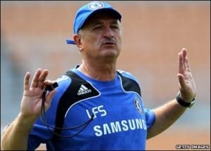 Ghana FA: No favourites for coaching job