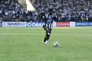 Turkish side Kayserispor set to sign defender Konadu