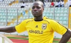 Mohammed Gargo targets promotion with RTU