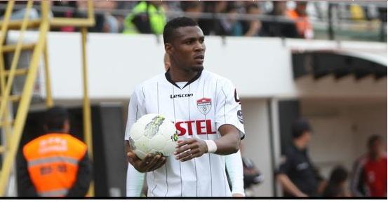 Black Stars defender Jerry Akaminko joins Eskisehirspor