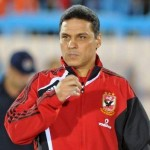 Ahly reject hotel and training ground