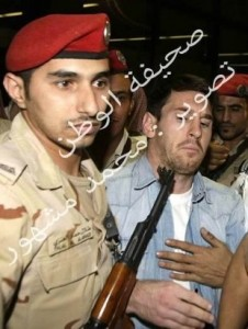 Barcelona star Lionel Messi was shocked on Monday when he arrived in Saudi Arabia with security officials needing powerful guns to protect him from his thousands of fans in the Arabian country.