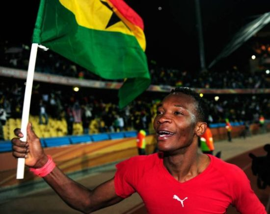 Paintsil eager to end Ghana's trophy drought at fifth Nations Cup appearance