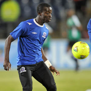 Maritzburg United's Ghanaian star Frank Sarfo Gyamfi is likely to miss the rest of the season with more injury concerns after competing for his country at the recent African Youth Championship.