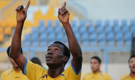 Ismaily Ghanaian striker John Antwi