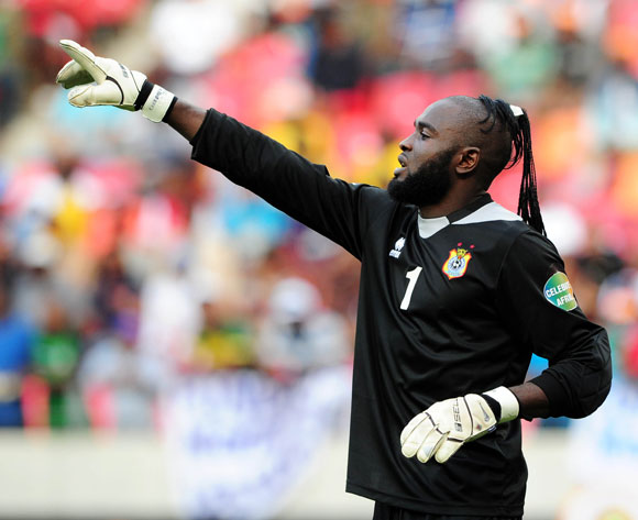 DR Congo keeper Kidiaba is not scared of Ghana
