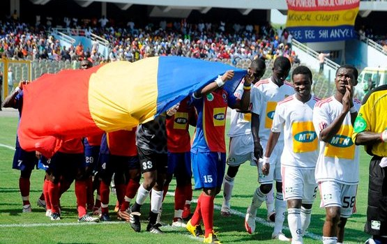 Hearts of Oak could play rivals Asante Kotoko in friendly tournament