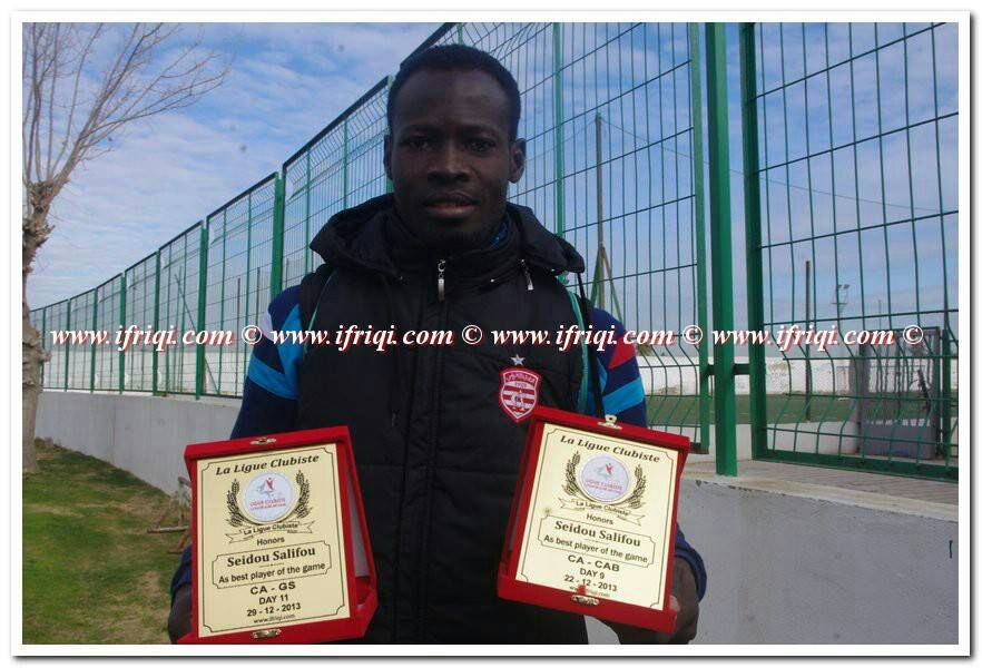 Siedu Salifu displaying his man-of-the-match awards in December.