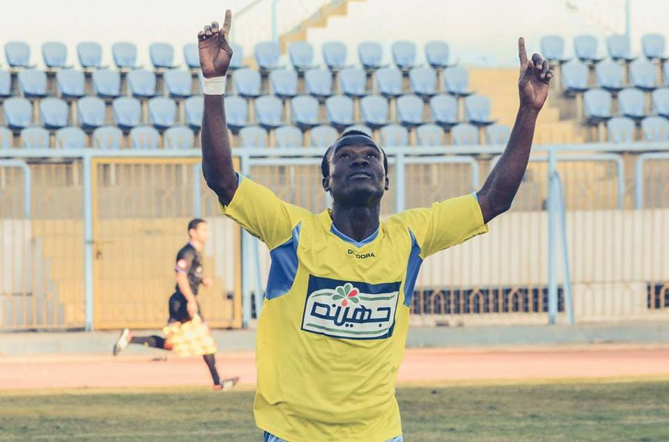 John Antwi celebrating his goal for Ismaily.