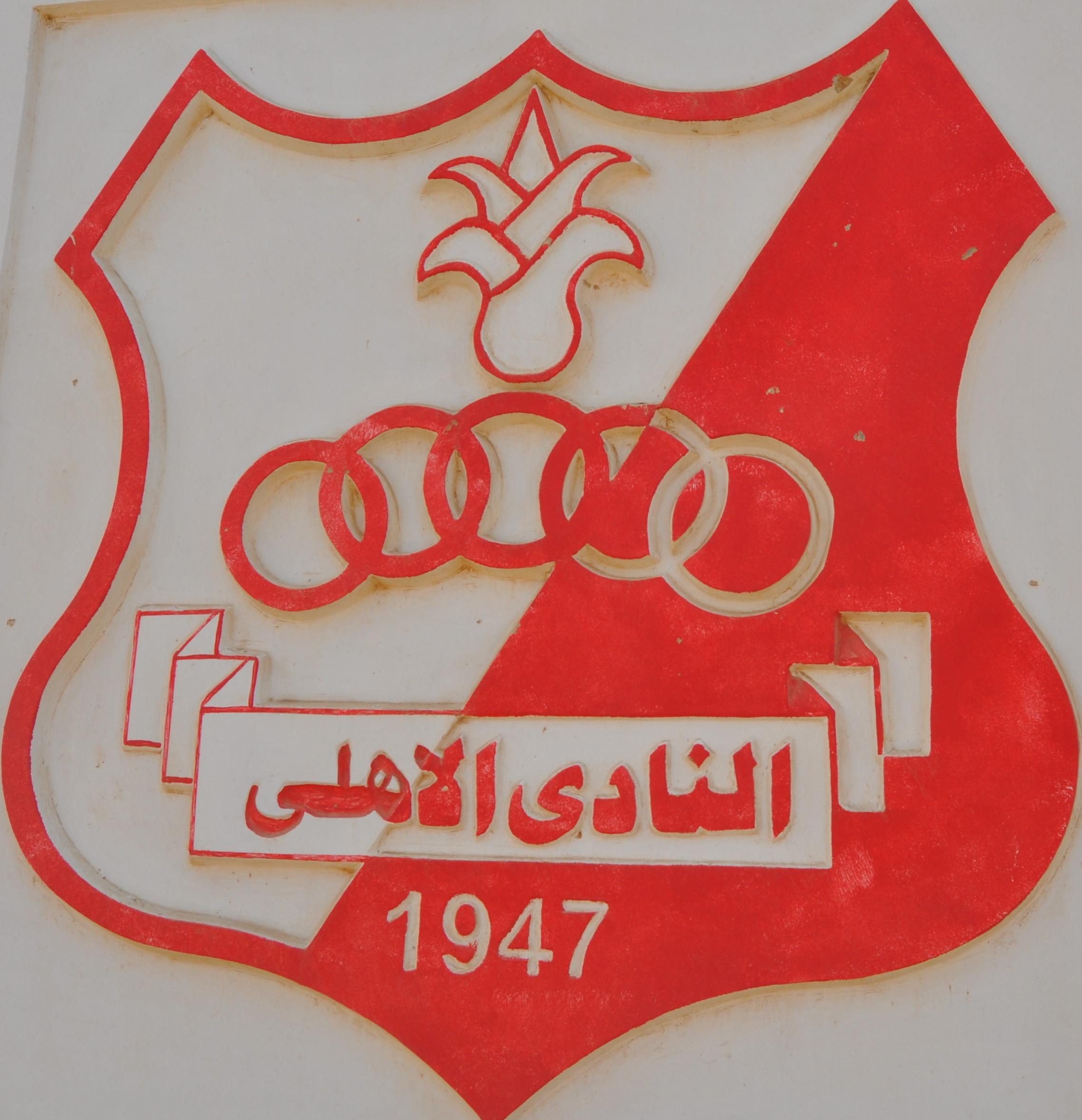 Al Ahly Benghazi