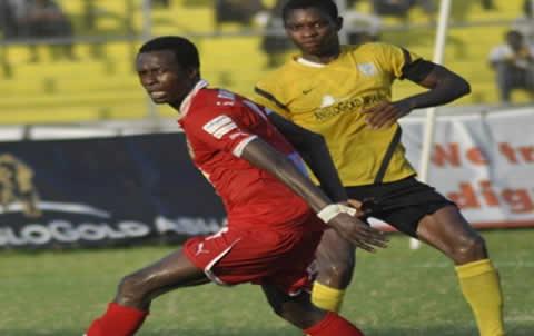 Asante Kotoko striker Seidu Bancey