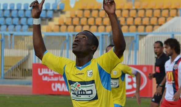 John Antwi scored for Ismaily