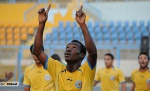 Video: In-form Ghanaian striker Antwi brutally attacked in Egypt by players of opposing team after his RED CARD