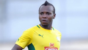 South Africa international May Mahlangu expects Ghana to build on their performance from the 2010 World Cup to upset the odds in Brazil where the tournament kicked off yesterday.