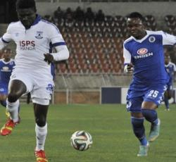 Kwabena Edusei made his full debut for Mpumalanga Black Aces on Wednesday
