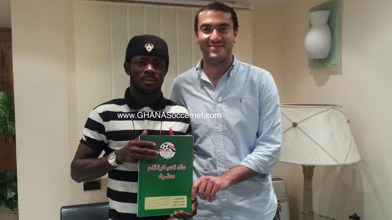 Abdul Aziz Yusif and his agent.