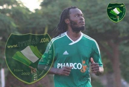 Ex-Kotoko striker Yahaya Mohammed starts training with Egyptian side Al Ittihad