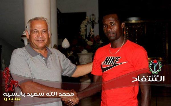 Seidu Bansey and Smouha chairman.