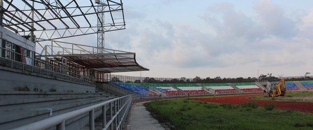 Mongono Stadium