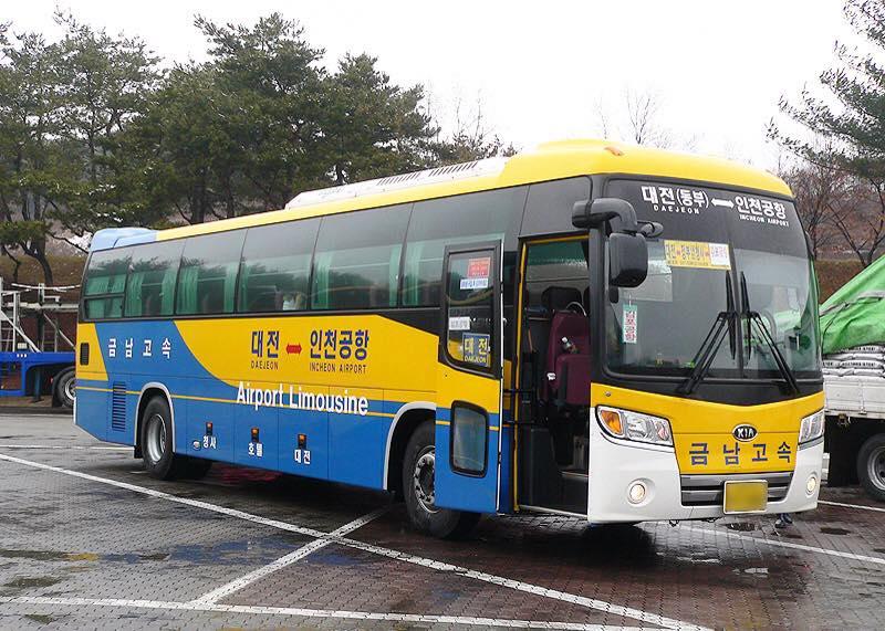 Aduana Stars new buses