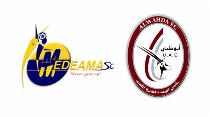 EXCLUSIVE: Saudi giants Al-Wahda to sign partnership agreement with Ghana's Medeama