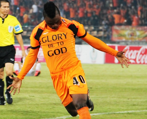 Ex-Ghana youth star Dominic Adiyiah extends contract with Thai club Nakhon Ratchasima until 2019