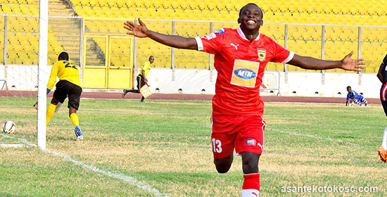 Asante Kotoko striker Dauda Mohammed unaware of AshGold interest