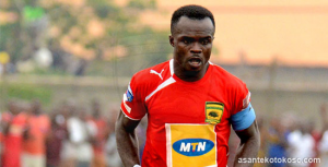 Amos Frimpong: Kotoko captain vows club will win double this season