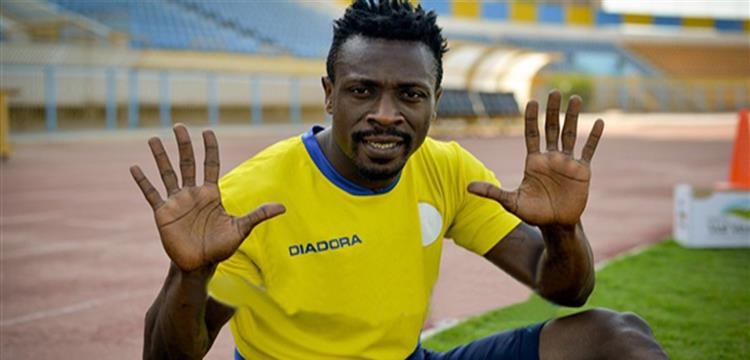 VIDEO: Watch Torric Jebrin's sublime assist for Emmanuel Banahene in Ismaily win