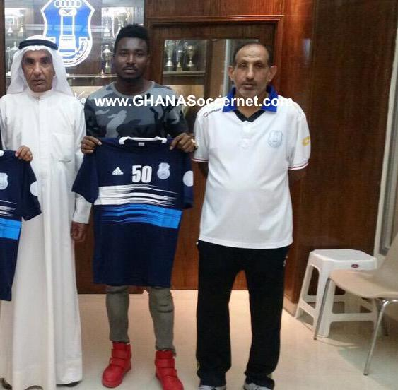 EXCLUSIVE: Alfred Nelson terminates contract with Kuwaiti side Yarmouk Sports