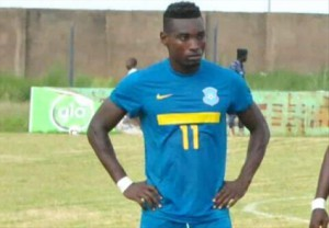 EXCLUSIVE: Joshua Otoo's protracted move to Hearts of Oak falls through