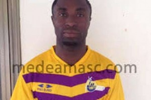 Self Motivation was the reason for my Super Cup goal against Ashgold - Bernard Ofori