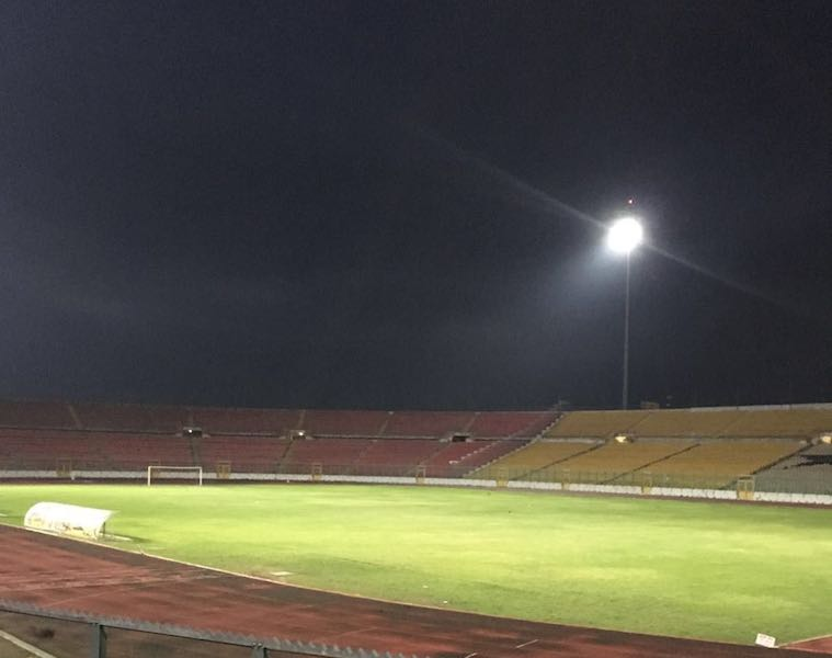 Baba Yara stadium to be closed down- NSA boss