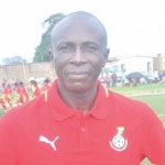 Yusif Basigi linked with Medeama coaching job