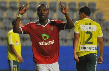 John Antwi scored for Ahly