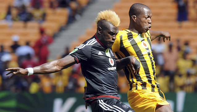 Ghana defender Edwin Gyimah suffers injury blow in Baroka clash