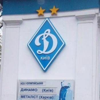 DYNAMO KIEV, Yarmolenko allowed to leave