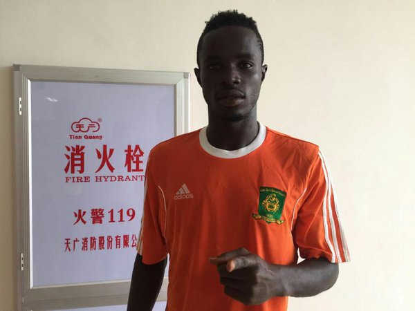 Ebusua Dwarfs striker Nicholas Gyan becomes first player to score at new Cape Coast stadium