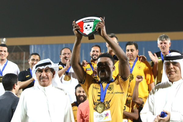 VIDEO: Rashid Sumaila captains Al Qadsia team B to win championship