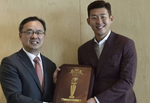 Asian player of the year