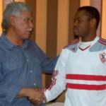 Egyptian side Zamalek clear debt to ex-Hearts of Oak captain Karim Alhassan