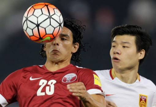 Determined Qatar ready for Iran challenge