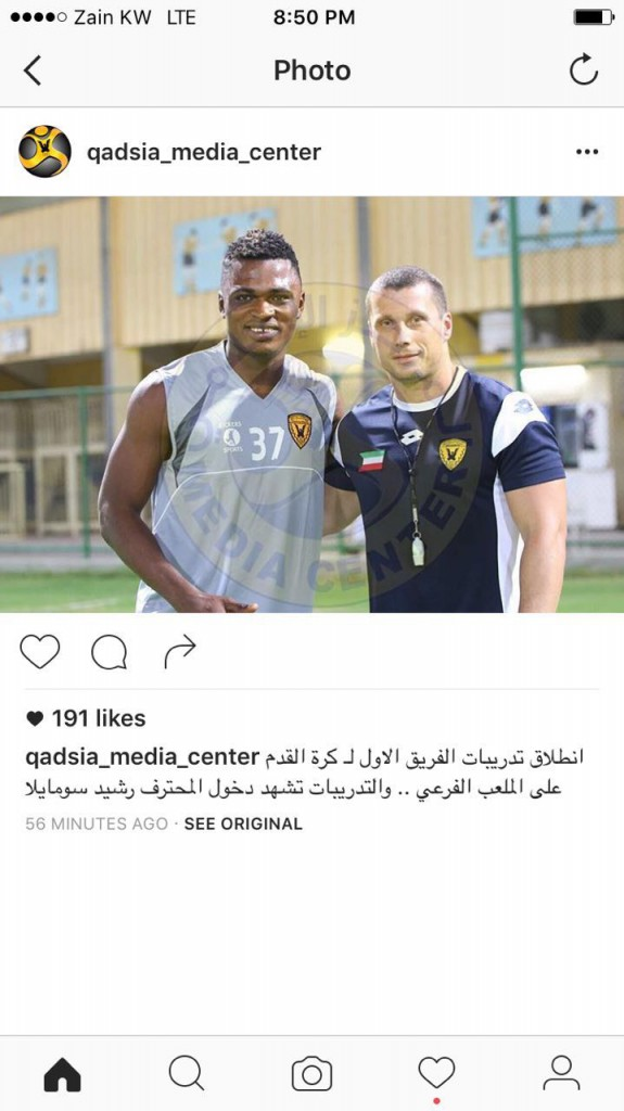 PHOTOS: Rashid Sumaila begins pre-season with Al Qadsia in Dubai