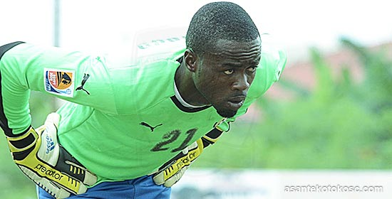 What you need to know about new Ghana goalkeeper Joseph Addo of Aduana Stars