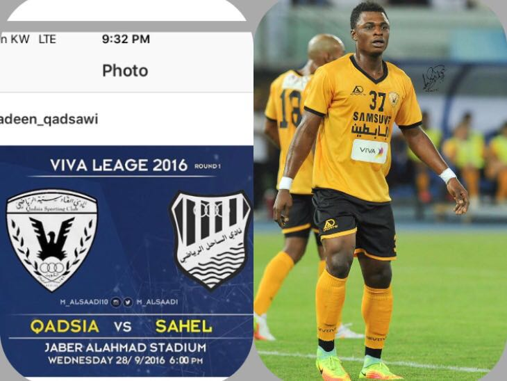 Ghanaian defender Rashid Sumaila gears up for Kuwait League kickoff