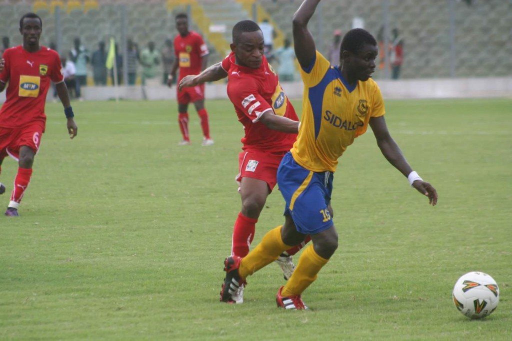 EXCLUSIVE: New Edubiase captain Nasir Lamin named side's player-coach