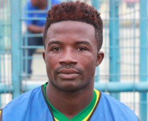 Free agent Kingsley Nteng seeking new challenge after ending Ebusua Dwarfs contract