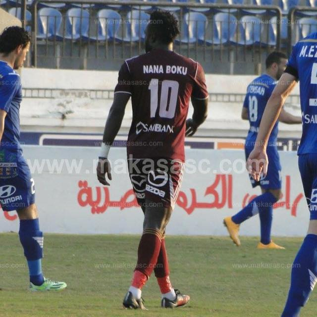 VIDEO: Striker Nana Poku hits brace as Misr El Maqasha clobber Aswan FC in Egyptian top-flight