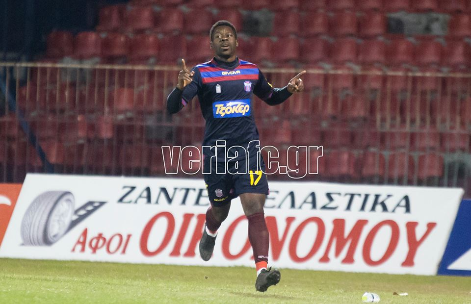 Former Dutch youth midfielder Jeffrey Sarpong on target for Veria in Greek top-flight